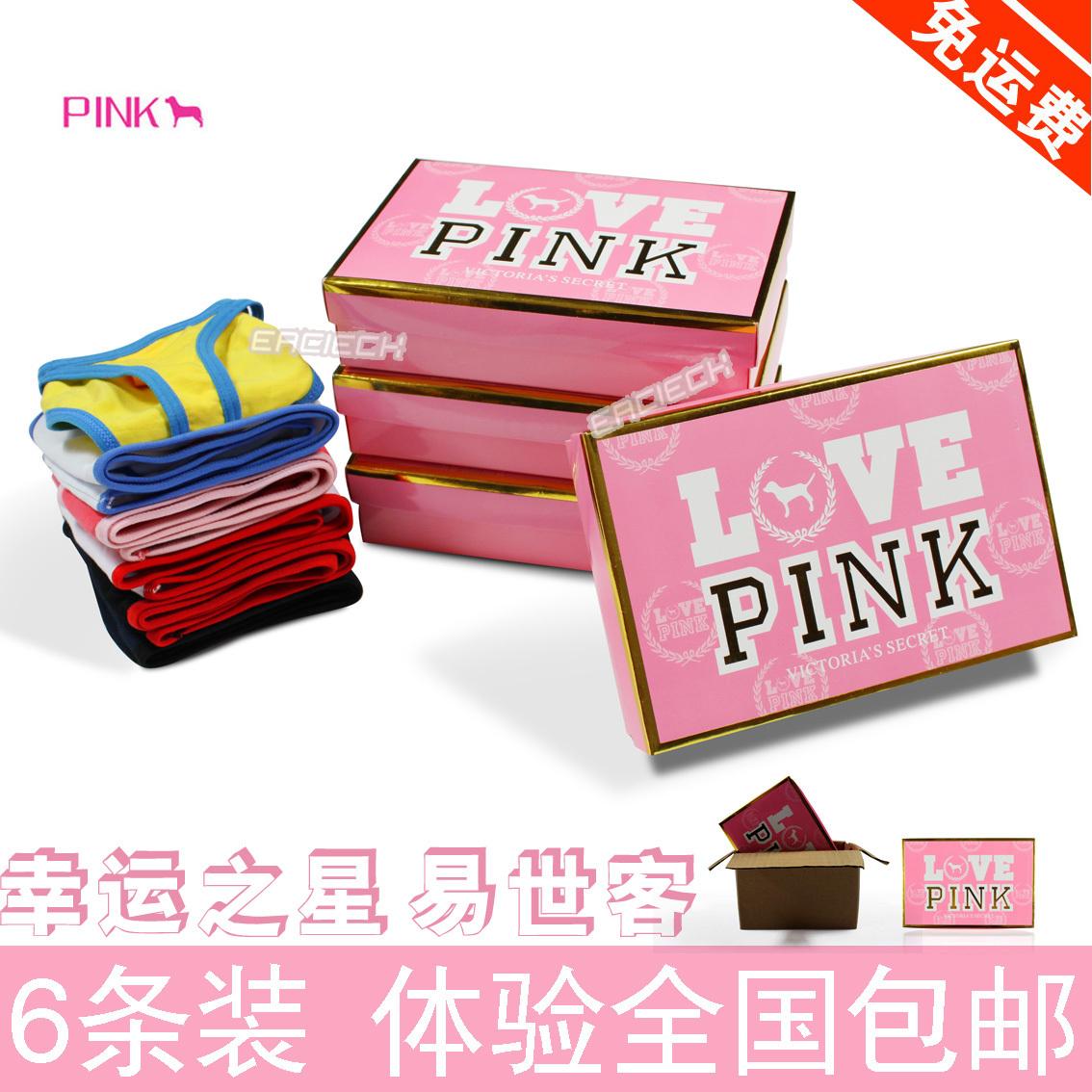 Трусы Victoria's Secret Pink Жен. Хлопок Боксеры Лайкра С надписями