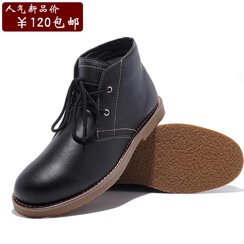 Ботинки мужские Defended carving 8899 Для отдыха Круглый носок Верхний слой из натуральной кожи Мягкая кожа Зима