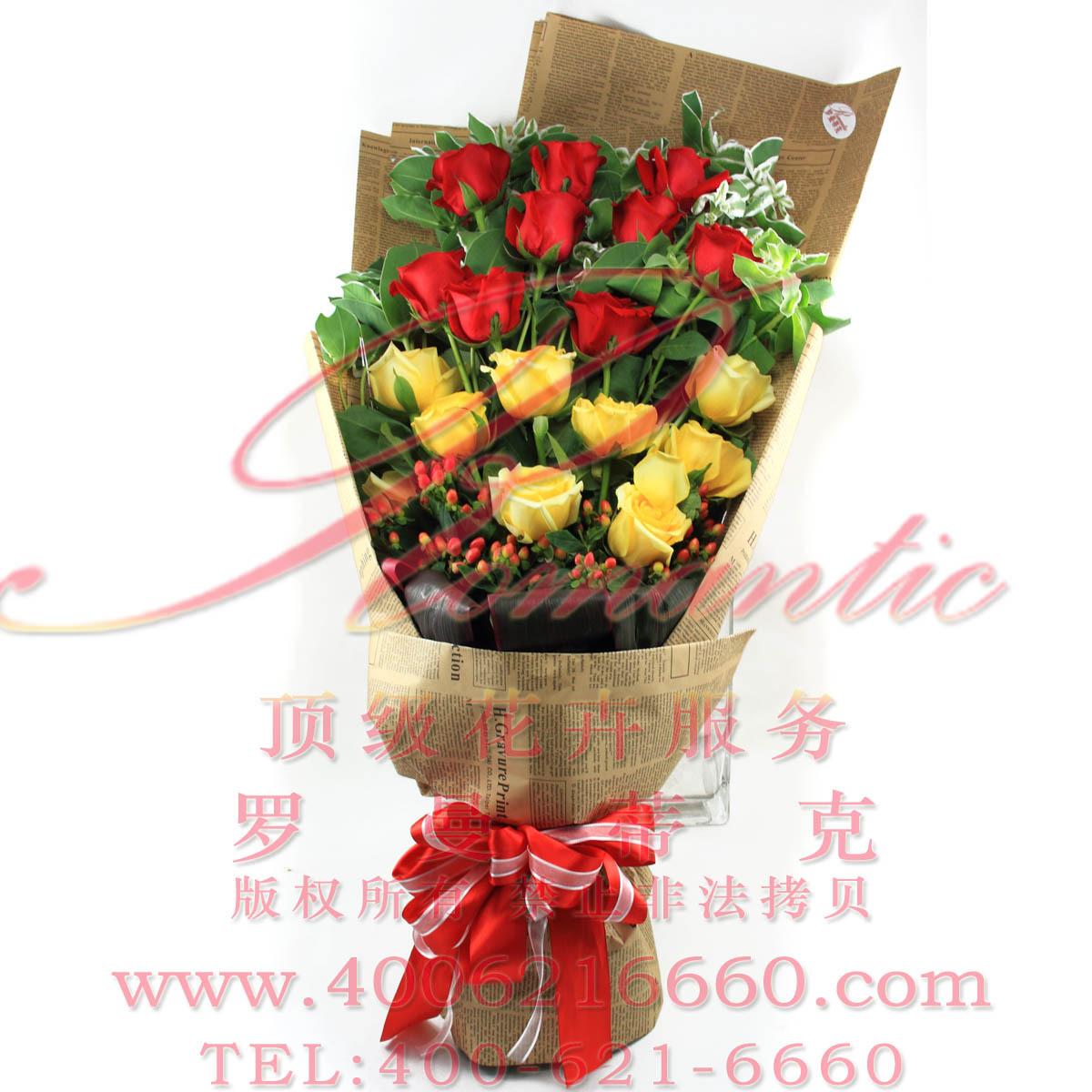 h787丘比特小夜曲|20红玫瑰黄玫瑰英文报纸包装|爱情花束|纪念日图片