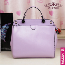 European music poems female package 2015 new candy color trend in Europe and the shoulder inclined bag with the bag in 661-10113