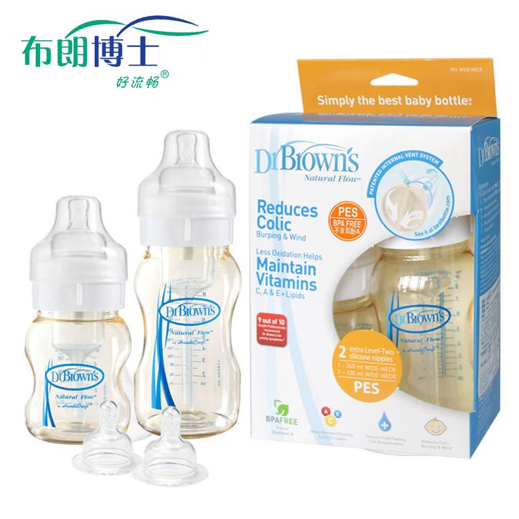 布朗博士PES宽口奶瓶塑料奶瓶新生婴儿防胀气防吐奶406母婴用品