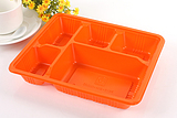 jubilee macro green orange five grid disposable lunch boxes lunch box snack box packed takeaway cutlery f9-1