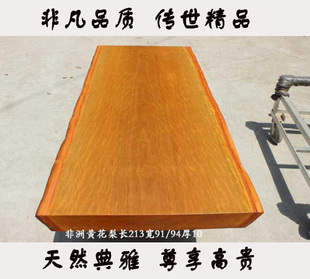 Huanghuali wood slab desks Executive desk conference table tables tea tables boss 213*91-94*10
