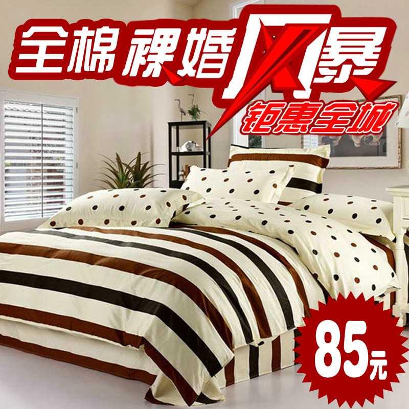 Комплект постельного белья Ah unadorned textile yama103 2012 1.8