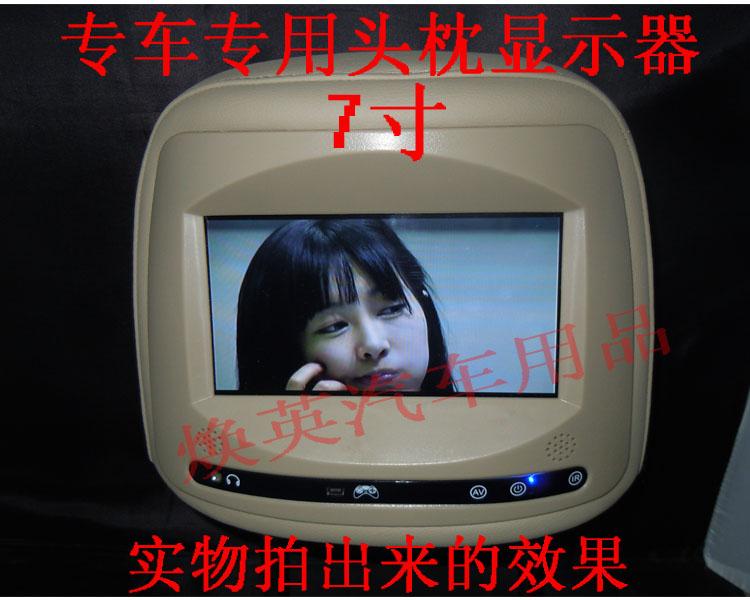 подголовник с экраном   DVD