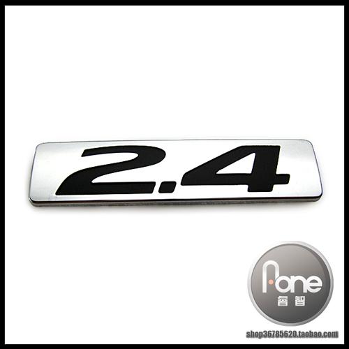 шильдик 2.4 \2.4 \2.4 \2.4 Персональный логотип