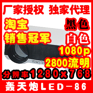 Проектор Other brands  LED-86 LED 3D 1080p