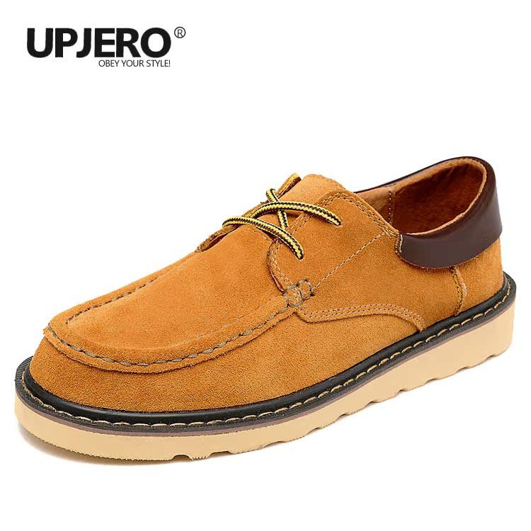 Демисезонные ботинки Upjero up1301/3