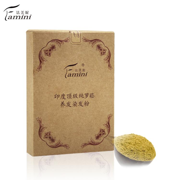 包邮法美妮 顶级茹西娜植物养发粉染发粉100g 自然红棕色顺滑亮泽