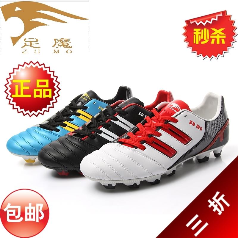 正品足魔特价足球鞋 胶钉球鞋 猎鹰11代足球鞋 碎钉球鞋 送足球袜