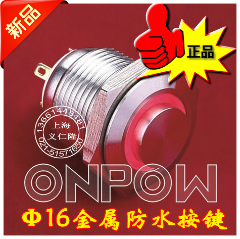 Элемент питания The Zhe Jiang Hongbo button onpow  GQ16H