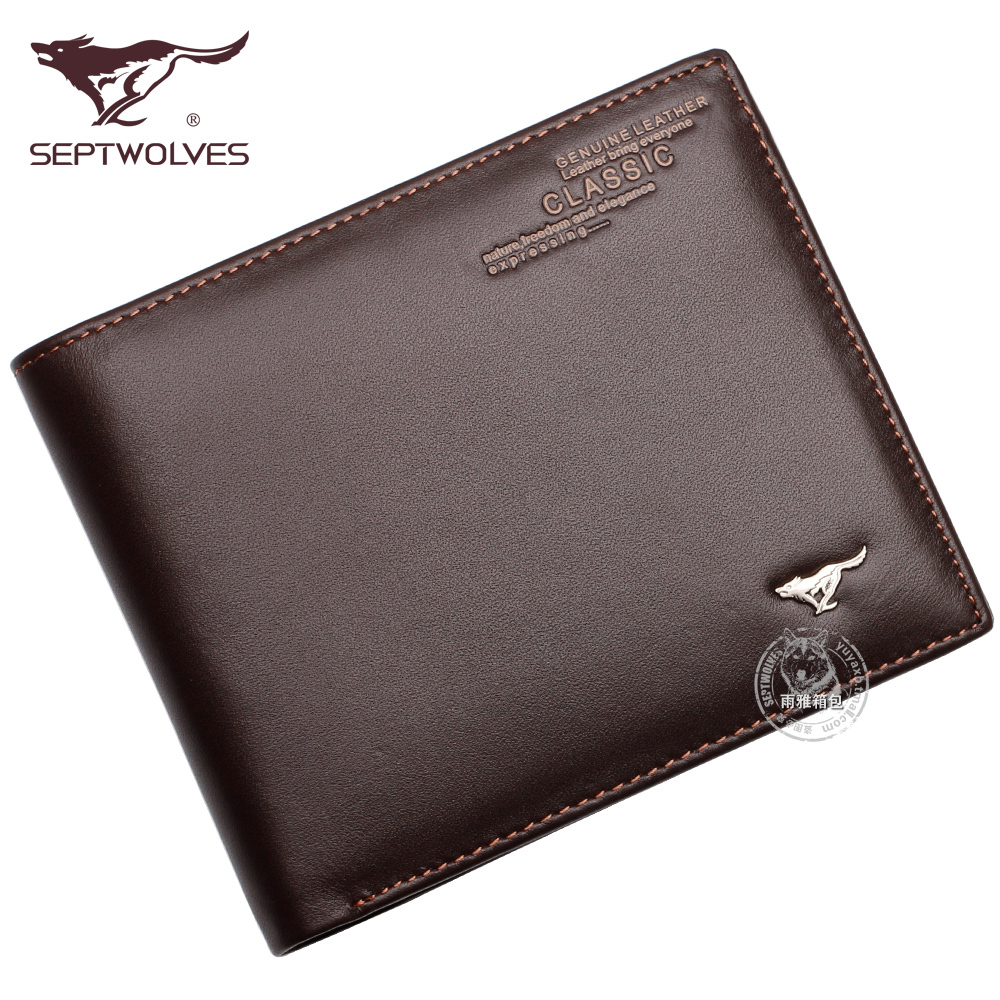 Send card Pack seven wolves a genuine wallets, genuine leather wallet leather wallets student wallet Korean version