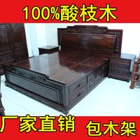 进口酸枝木 厂家直销 特价仿古 红木床 实木床 1.8双人提子大床