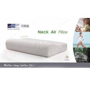 颈椎保健枕 颈椎如何保健 颈椎病保健 颈椎病的保健 颈椎保健器 - yoyotaobao - 一起一起