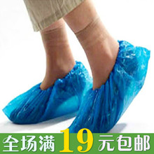 Special offer disposable shoe covers 90 dustproof plastic bags shoes bagging shoe covers the special medium machine on sale