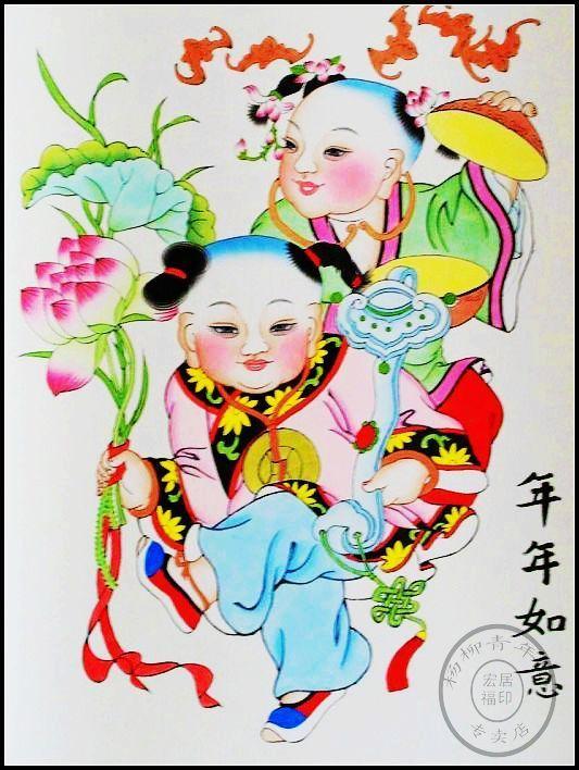 杨柳青年画《年年如意》【宣纸手绘】●已装裱卷轴画●时尚礼品
