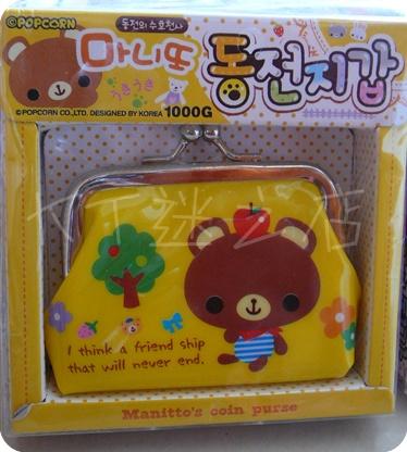 Детская ключница Korea change little bag
