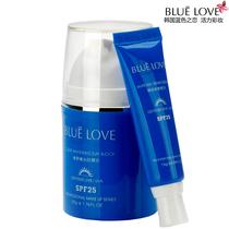 韩国蓝色之恋 美白隔离防晒霜套装50g防水身体防晒乳液 正品包邮