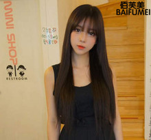 Fu beauty wig long straight hair girl Straight hair wigs neat bang to waist jiafa than true and false ancient lovely