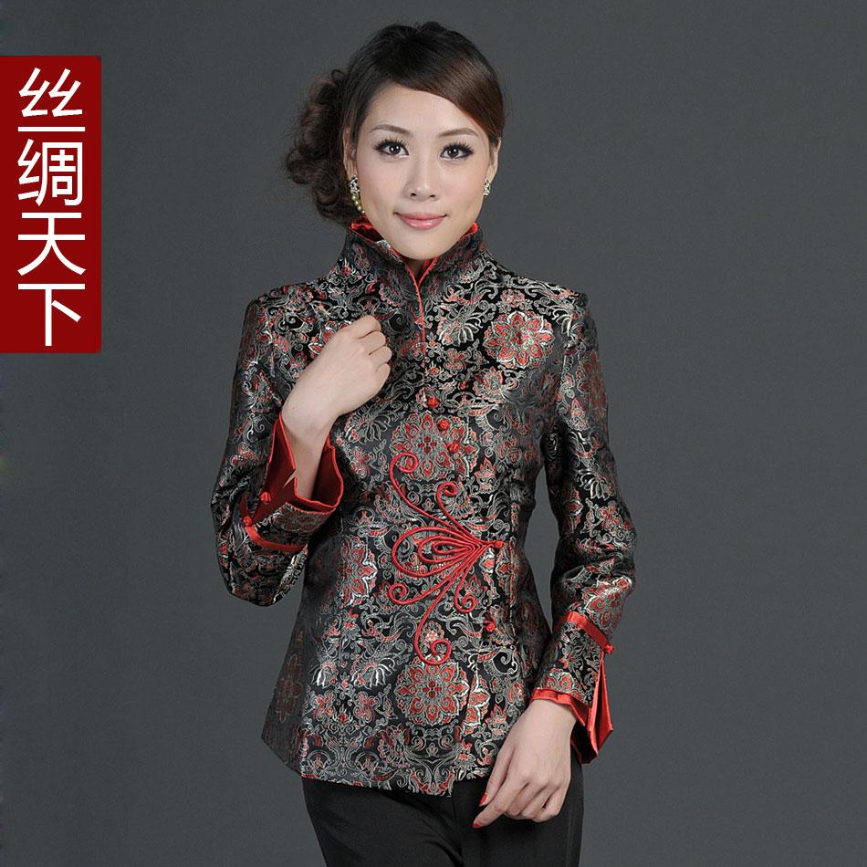 Купить Китайские Блузки В Украине