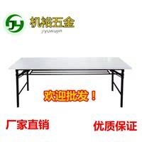 员工培训桌 条形会议桌 办公桌 折叠长条桌 外场活动台 优惠 特卖
