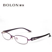 暴龙正品 近视眼镜框 女士板材眼镜架时尚超轻平光眼镜 BJ1033图片