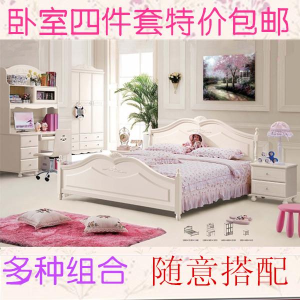 Двуспальная кровать 韩式家具卧室套装 田园成人套房组合 象牙白 实木床 特价包邮