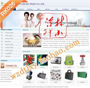(26) 外贸网站模板 英文程序-294 阀门网站建设 公司网站模板带后台 企