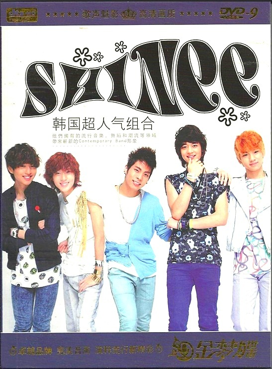Музыка CD, DVD   SHINEE AAMIGO D9