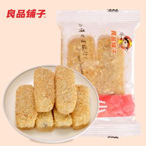 爆款 良品铺子 小年糕60g 传统糯米糕点 麻薯甜点心 广东特产零食