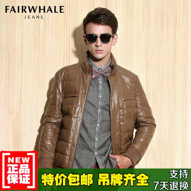 Одежда из кожи Mark fairwhale 7134807023 2013