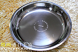 Zojirushi Japanese origin imported 304 stainless steel soup plate 20cm brand