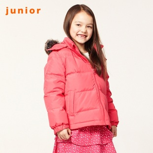 2012 Giordano jacket boys movement detachable Flash hood down jacket 03071611