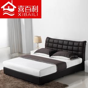 喜百利 现代简约 真皮床 双人软体床 储物床高箱 小户型皮床 送货