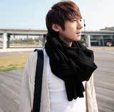 韩版男款超长披肩两用保暖围巾