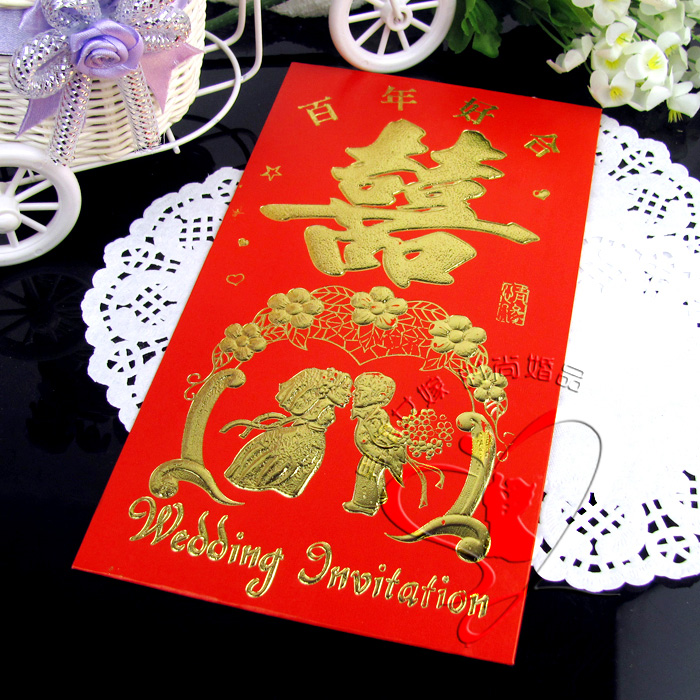 婚庆用品万元红包袋大号创意个性定制批发新娘结婚高档中式利是封