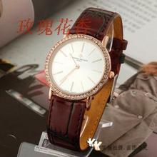 Special new Vacheron Constantin Ladies Watch Diamond Quartz leather outer table