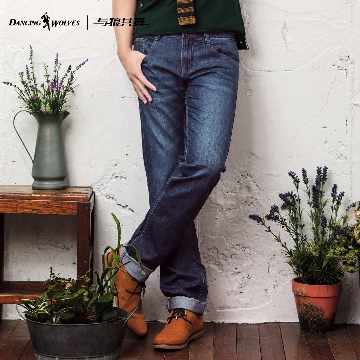 与狼共舞2014秋装新款商务休闲直筒精品牛仔裤男士长裤189114500