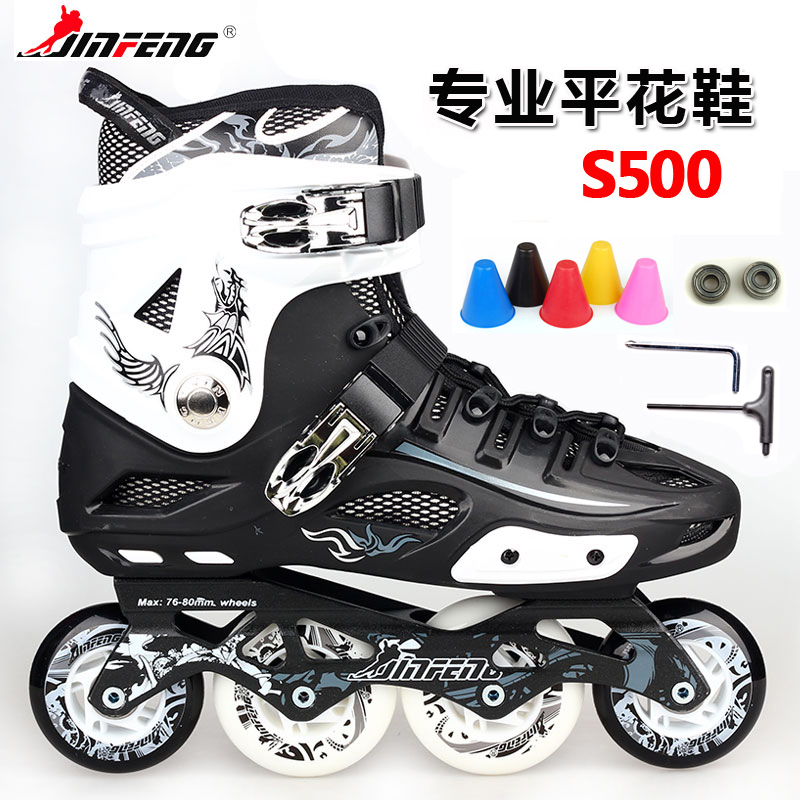Роликовые коньки Jinfeng S500