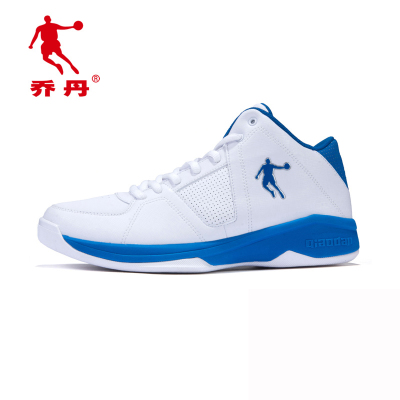Jordan basketball shoes authentic shoes new winter men's wear warm high elastic sneakers OM4330194