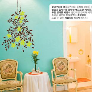【吊篮】网兔装饰自粘DIY创意卧室客厅装修电视墙墙贴纸