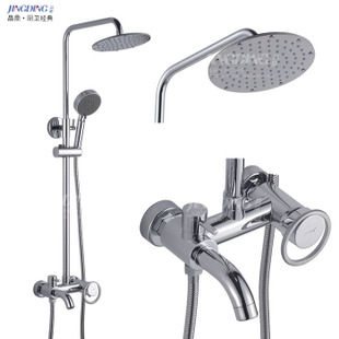 [Jingding] copper bathroom shower mixer shower set booster shower J1150 special offer package mail