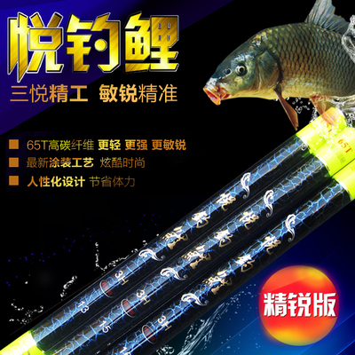 Wyatt carp fishing rod Carbon Elite version 4.5.5.4 6.3 M 4.8 m ultralight fishing rod fishing tackle hard desk
