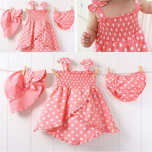 Baby summer new girls baby sling skirt three piece suit summer child Princess skirt dress