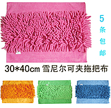New family Factory outlets!! Microfiber chenille mop wood floor flat cloth mop replacement head replacement