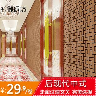 00 现价¥38 仿木纹田园墙纸 复古木头仿真木板纹 中式餐厅餐馆饭店图片