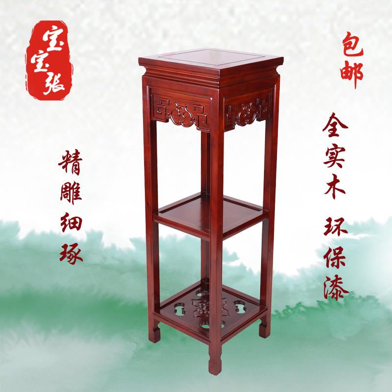 Подставка для цветов Baby Zhang  A0016