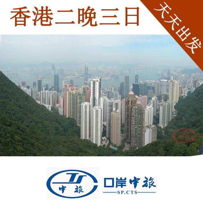 香港旅游(香港海迪3日 海洋公园 迪士尼 自由活动)