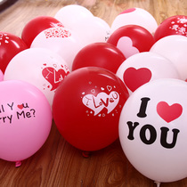 Lei Yun heart printing pictures balloon wedding proposal romantic love marriage stamp party