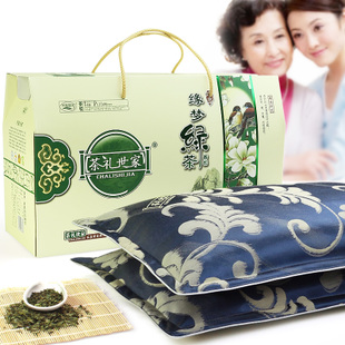 Family of tea ceremony and tea pillow practical MOM birthday gift ideas mother's day gift parents elderly mother-in-law